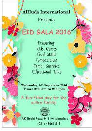 Eid Invitation Card Eid Gala 2016 Alhuda International