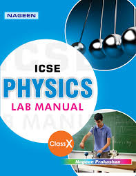 icse physics lab manual xenglish paperback lc gupta best price in