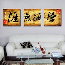 modern wall hanging group canvas islamic calligraphy painting for
