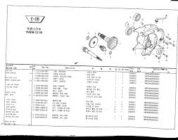 martin racing performance daelim 50cc parts manuals for mrp