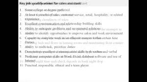 Sample Resume For Jewelry Sales Associate by Sales Assistant Job Description Youtube
