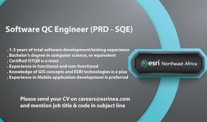 Certified Software Quality Engineer Esri Northeast Africa Esri Nea Linkedin