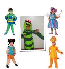 Brobee Halloween Costume Tv Inspired Halloween Costumes Kids Popsugar Moms