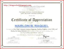 certificate of authority sample investor contract sample wedding