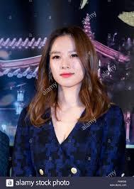 jo yoon hee nov 11 2015 south korean actress jo yoon hee