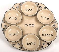 passover plate ceramic passover plate seder pesach tray dish 6 mini bowls judaica
