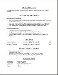 resume objective examples teaching position plagiarism free essay