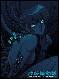new poster release ghost in the shell by becky cloonan u2013 mondo