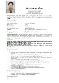 Sample For Resume For Job by Resume Examples Phd Application