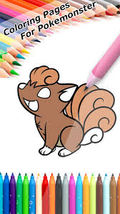 dk coloring pages coloring book for pokemon 2017 android apps on google play