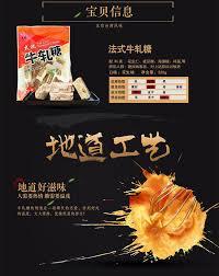 fa軋des cuisine 厦门太祖美食大咖汇专场百变牛轧糖系列花生味220g6942031802014 唯品会
