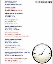 korean worksheet u2013 fresh korean