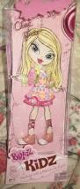 free bratz kidz chloe u0026 jade sweet style dolls