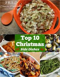 Christmas Dinner Ideas Side Dish 10 Best Christmas Side Dishes
