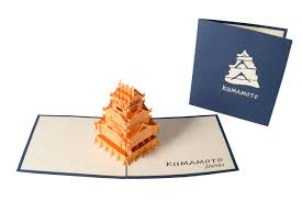 Gifts For Architects by The Perfect Gift For Architect U0026 Interior Designer 3d Popup Cards