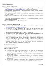 Legal Administrative Assistant Resume Sample by South 24 Parganas Notification 2015