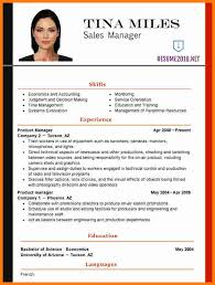 7 latest cv format 2016 pdf ledger papermost recent resume