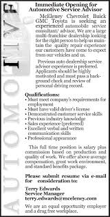 Auto Service Adviser Cover Letter Personal Vehicle Advisor Resume Sample My Perfect Resume
