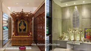 latest pooja room designs 2017 youtube