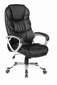 Leather Task Chair Ergonomic Office Chair