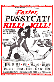 porsche poster everybody wants one faster pussycat kill kill wikipedia