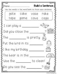 collections of beginning reading worksheets for kindergarten