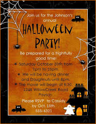 halloween party invitation templates u2013 gangcraft net