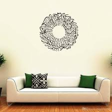 charming wall decor decals trees islamic muslin wall decal bedroom charming wall decor decals trees islamic muslin wall decal bedroom wall stickers decorating ideas