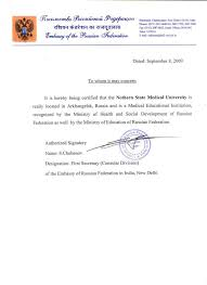Certification Letter Sle For Embassy 100 Cover Letter For Us Visa Sample Embassy Security Guard