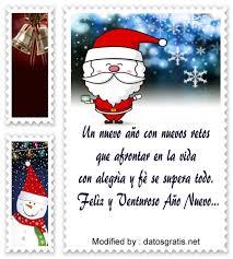 imagenes para amigos fin de año muy bonitas tarjetas para saludos de fin de año frases de año