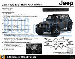jeep willys 2016 spied jeep fans unite 2016 jeep wrangler order guide lets you
