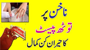 benefits of toothpaste how to remove gel nail polish at home