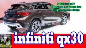 2018 infiniti qx30 2018 infiniti qx30 release date 2018