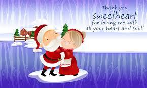 12 christmas wishes for boyfriend u0026 husband 2016 educational