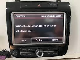 nissan australia gps update 2016 volkswagen touareg map update rns 850 navigation service oem