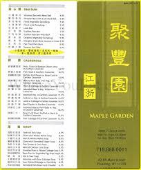 maple garden chinese restaurant in flushing queens 11355 menus
