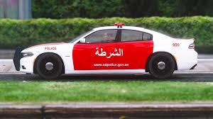 ad police 2015 dodge charger abu dhabi police gta5 mods com