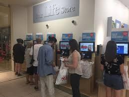 shoppers mart now has self check out jean luc boissonneault