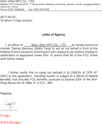 addressing a cover letter to whom it may concern 6534580 led tv cover letter request muav6550y 34580 shen zhen mtc