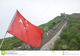 Image Chinese Flag Chinese Flag On The Great Wall Of China Stock Photo Image 41163262