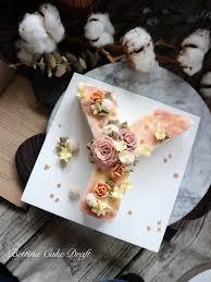 ma cuisine cr駮le bettina cake draft publicaciones