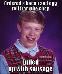 Howard Meme - howard meme quickmeme