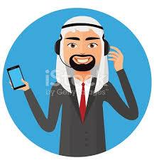 Customer Help Desk Arab Operator Saudi Man With Headset Customer Service Helpdesk