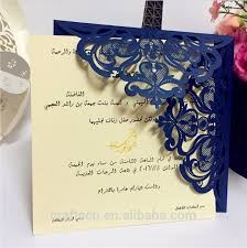 royal wedding cards laser cut wedding invitation card royal blue design buy wedding
