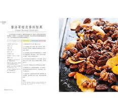 r駭ov cuisine cuisine ch麩e 100 images cuisine ch麩e blanchi 100 images