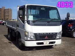 mitsubishi truck 2004 japanese used cars car tana 5000