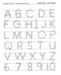 Writing The Alphabet Worksheets Letter Practice For Preschoolers Activity Shelter