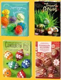 easter egg coloring kits easter egg coloring kits top produkt llc russia
