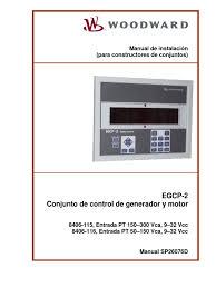 sp26076 egcp 2 installation set builder manual spanish sp techman