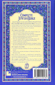 complete jewish bible an english version of the tanakh old